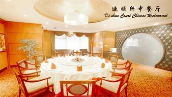 上海同济君禧大酒店中餐厅1号包房