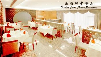 上海同济君禧大酒店中餐厅大堂