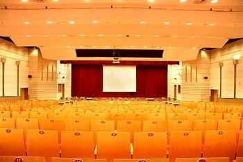 青岛大学国际学术交流中心酒店博学厅