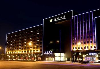 武汉天际丽豪大酒店酒店外观夜景图片