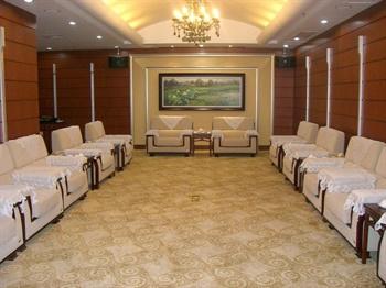 深圳南方联合大酒店贵宾接待室