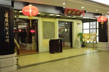 佛山金城大酒店二楼中餐厅