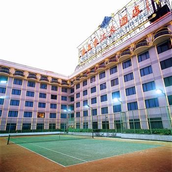 广州番禺香江大酒店网球场