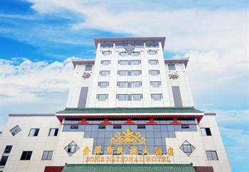成都索菲斯民族大酒店外观图片