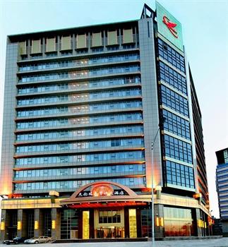 天津晋滨国际大酒店酒店外观图片