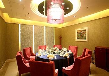北京翔达国际商务酒店留芳园