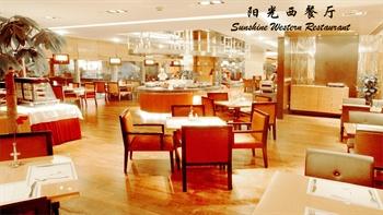 上海同济君禧大酒店阳光西餐厅