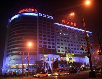 北京翔达国际商务酒店酒店外观图片