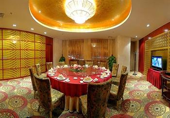 天津晋滨国际大酒店餐厅包间