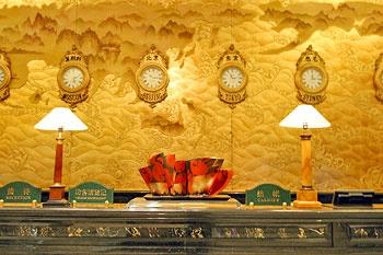 上海东方滨江大酒店(国际会议中心)大堂接待台