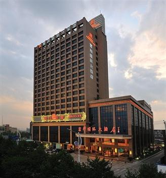 杭州富邦国际大酒店酒店外观图片