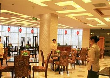 北京日升昌酒店中餐厅