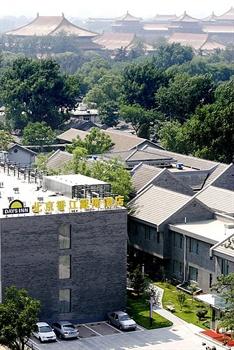 北京香江戴斯酒店外景图片