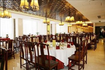 郑州格瑞芙精品酒店餐厅大厅