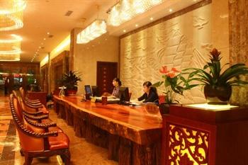 贵州华联大酒店(贵阳)前台