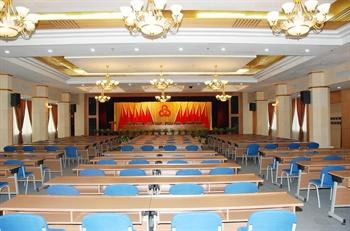 北京首农香山会议中心多功能厅