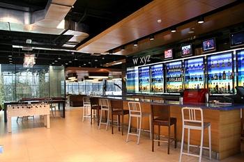 北京海淀雅乐轩酒店WXYZ酒吧