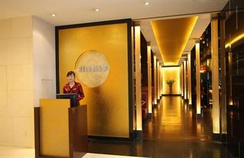 深圳罗湖木棉花酒店小南洋餐厅