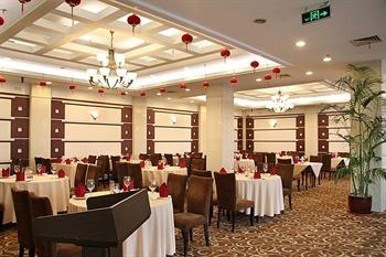 上海虹桥机场华港雅阁酒店申汇轩中餐厅