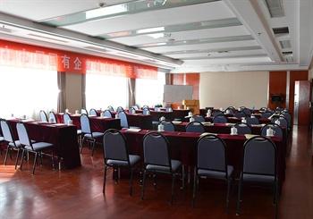 青岛大学国际学术交流中心酒店求实厅会议室