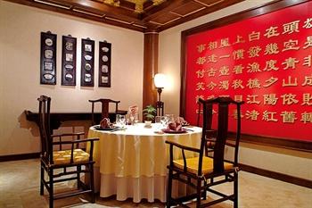 北京锦江富园大酒店餐厅包间