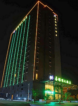 武汉喜瑞得大酒店酒店外观图片