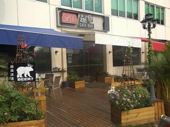 广州科学城华厦国际商务酒店咖啡红茶馆