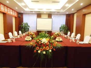 石家庄京州国际酒店小会议室
