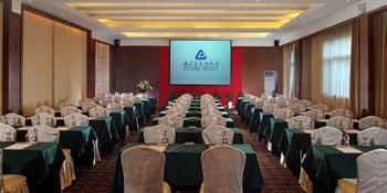 上海园林格兰云天大酒店会议室