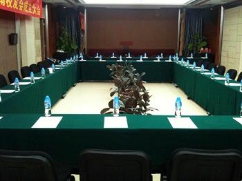 广州华威达商务酒店会议室