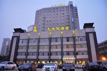 武汉纽宾凯九龙国际酒店(武昌火车站店)酒店外观图片