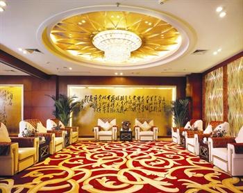 重庆阳光五洲大酒店贵宾1号包房