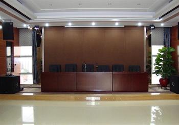 广州华威达商务酒店大会议室