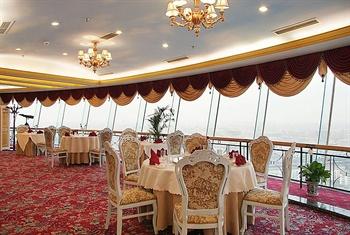 天津泰达中心酒店旋转餐厅