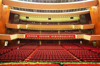 广州白云国际会议中心会议厅