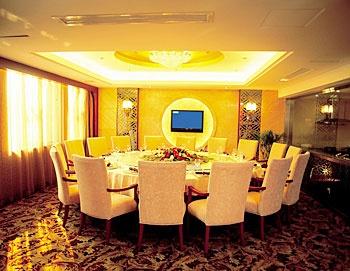 宁波嘉和大酒店餐厅