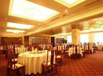 南京维景国际大酒店随园餐厅