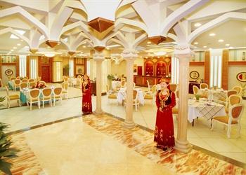 乌鲁木齐瑞豪国际酒店阿拉丁清餐厅