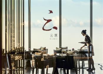 广州四季酒店云居日本餐厅