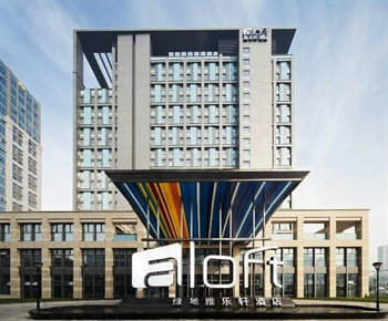 郑州郑东新区雅乐轩酒店外景图片