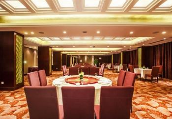杭州启航国际大酒店中餐厅