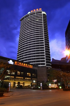 厦门明发国际大酒店酒店外观图片