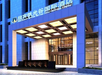 武汉纽宾凯光谷国际酒店(光谷会展中心店)酒店外观图片