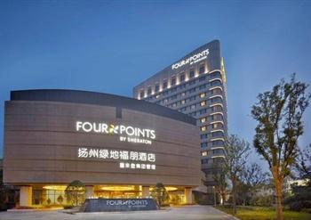 扬州绿地福朋喜来登酒店酒店外观图片