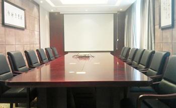 北京福地凰城酒店会议室