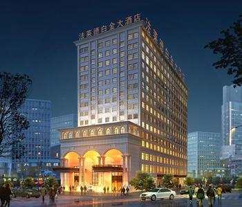 南昌法莱德白金大酒店酒店外观图片