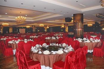 秦皇岛缅甸天山国际大酒店中餐厅
