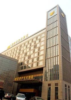 唐山冀唐开元大酒店酒店外景图片