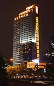 深圳深航国际酒店外观图片