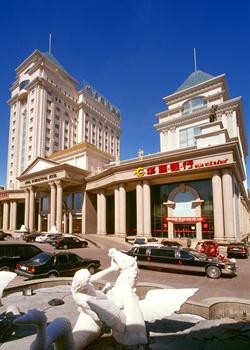 乌鲁木齐瑞豪国际酒店酒店外观